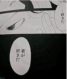 Jの総て_名シーン