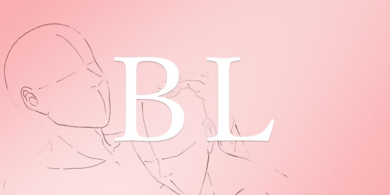 BLアニメ_サムネ